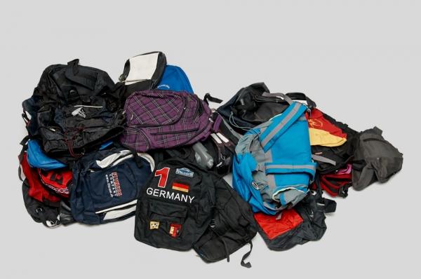 Секонд хенд рюкзаки купить онлайн чемоданы edmins в екатеринбурге